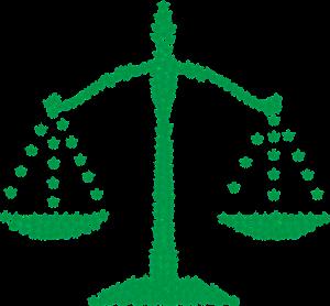 Marijuana Justice
